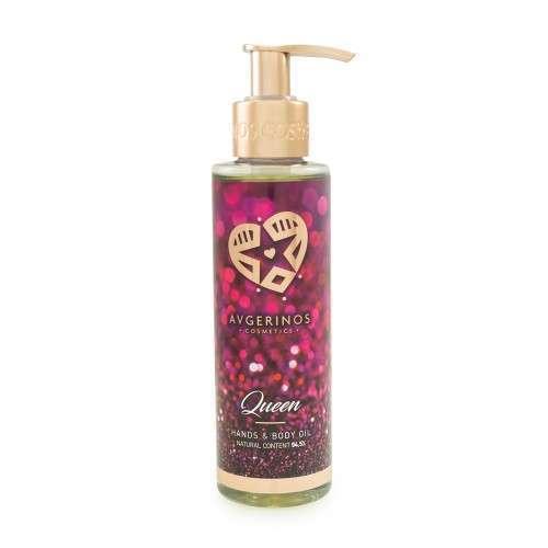 Queen Body Oil 150 ml